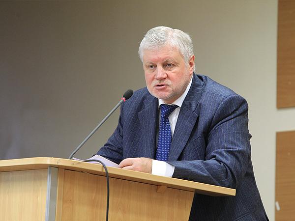 «Справедливая Россия» направила Социнтерну меморандум в связи с политическим кризисом на Украине