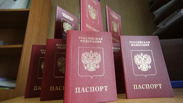 Сдадут ли депутаты вторые паспорта: с 1 июля в России слугам народа запретят двойное гражданство