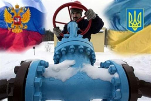 Россия отменяет льготы на газ для Украины