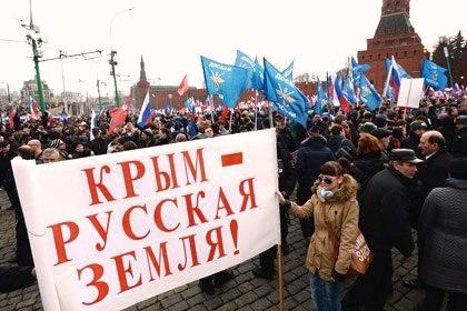 Россия выделит Крыму 40 млрд рублей