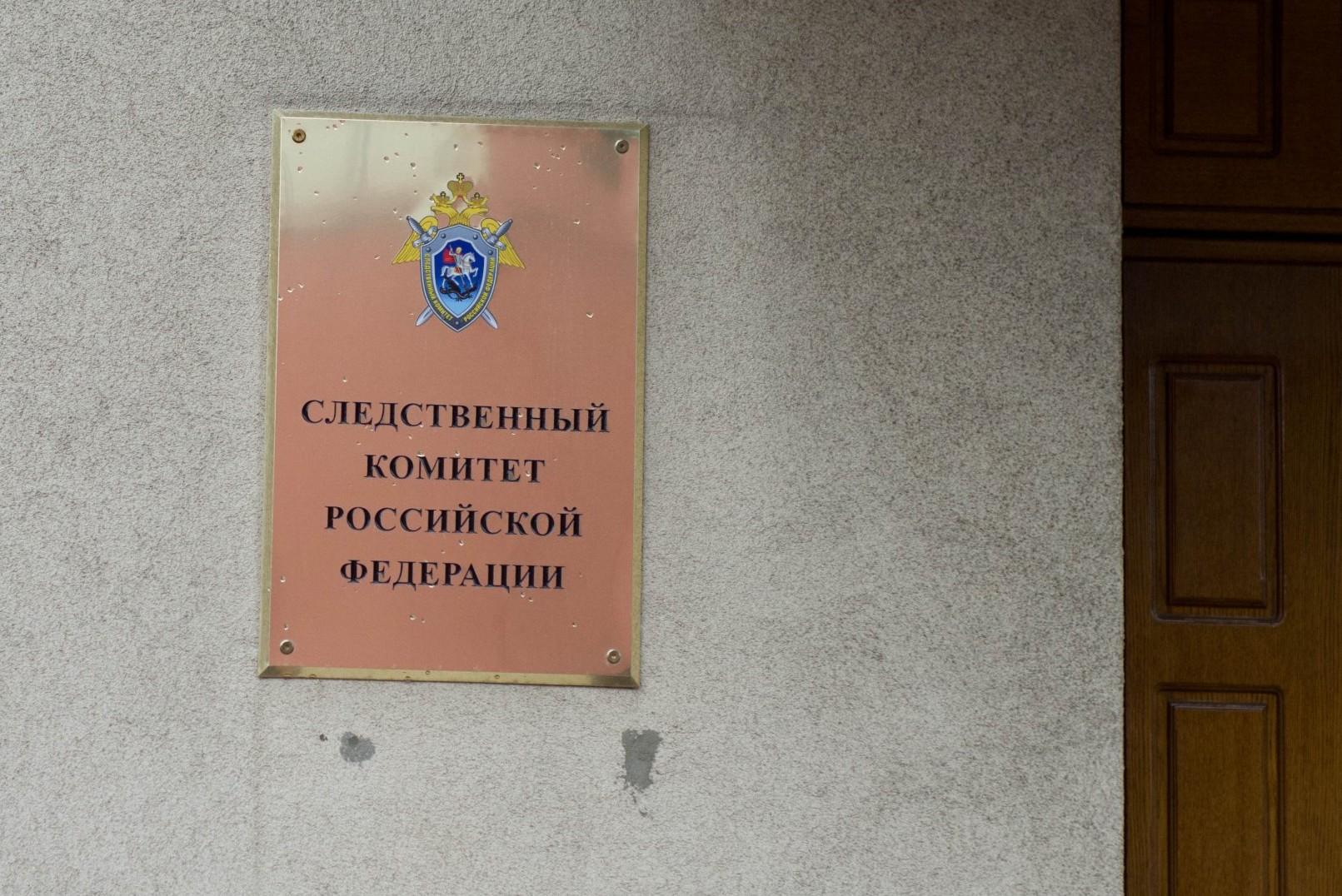 Следственный комитет возбуждает дела об угрозах губернаторам РФ
