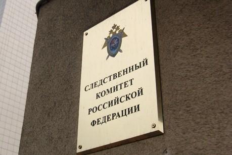 СКР сравнил реакцию Киева с образом агрессивного импотента