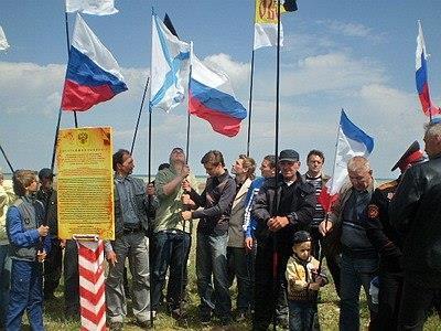 Поселок Стрелковое cам присоединился к РФ