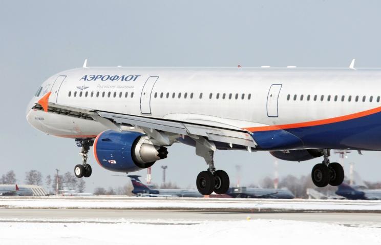 В пермском аэропорту самолет приземлился за пределами взлетной полосы