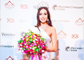 Финал конкурса «Мисс Россия-2014»: кто стал самой красивой девушкой страны?
