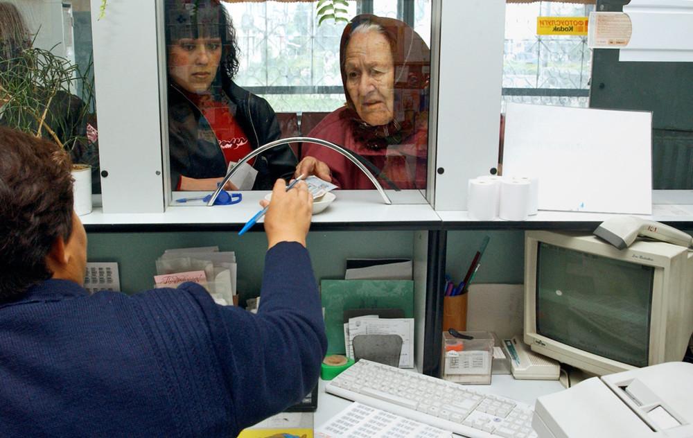 С 1 апреля пенсии в России вырастут на 8,1%