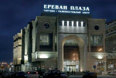 По звонку анонима в Москве эвакуирован торговый центр
