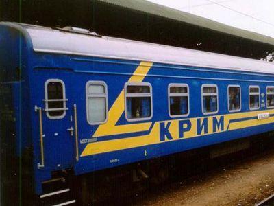 Украинские железные дороги перестали продавать билеты в Крым