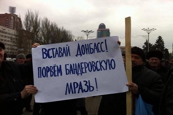 В Донецке задержан народный лидер Донбасса Михаил Чумаченко