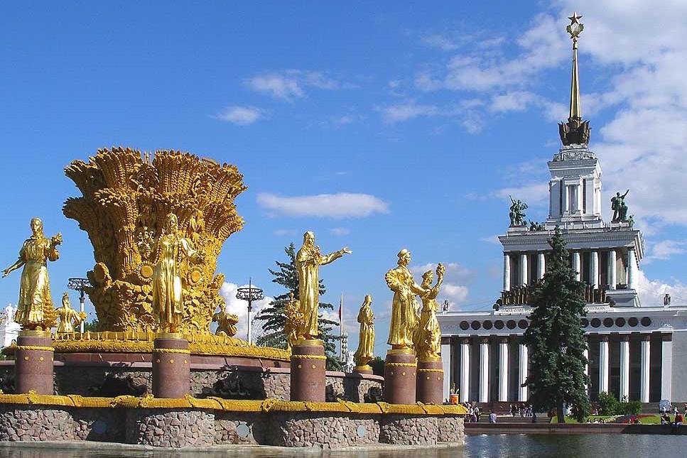 Московские власти предлагают переименовать ВВЦ обратно в ВДНХ