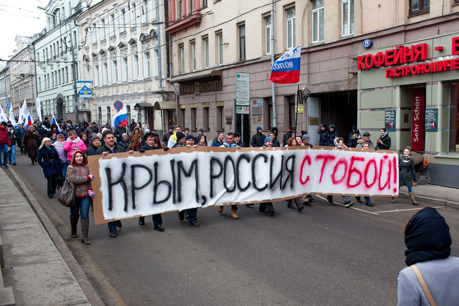 Во Владимире Украину поддержат митингом