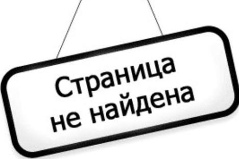 Роскомнадзор снял ограничения на доступ к сайту