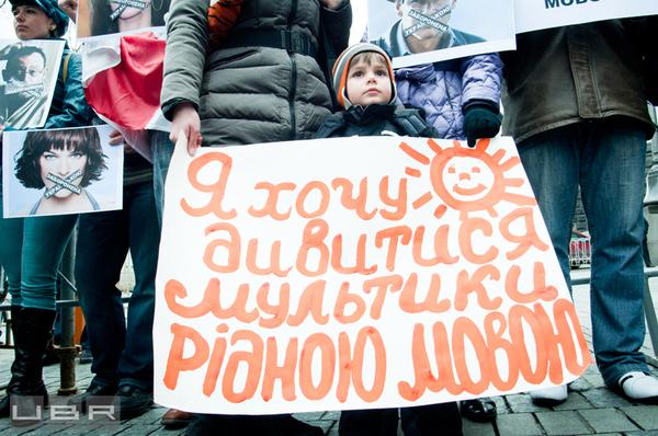У министерства культуры Украины дежавю. Оно снова требует дубляжа фильмов на украинский язык