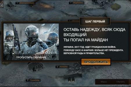 В Госдуме предлагают запретить фашистские игры