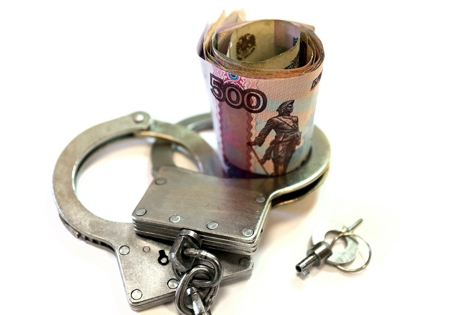 Минобрнауки РФ создало подразделение по профилактике коррупции