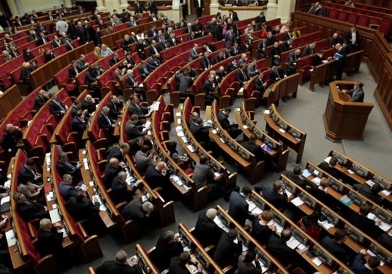 Парламент Украины назначил четверых судей Конституционного суда