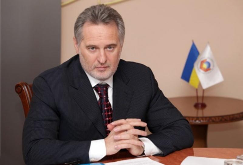 Украинский олигарх Фирташ арестован в Вене по запросу США