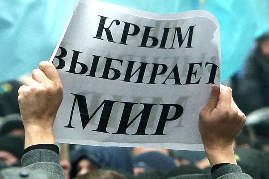 Крым: О чем говорят жители полуострова