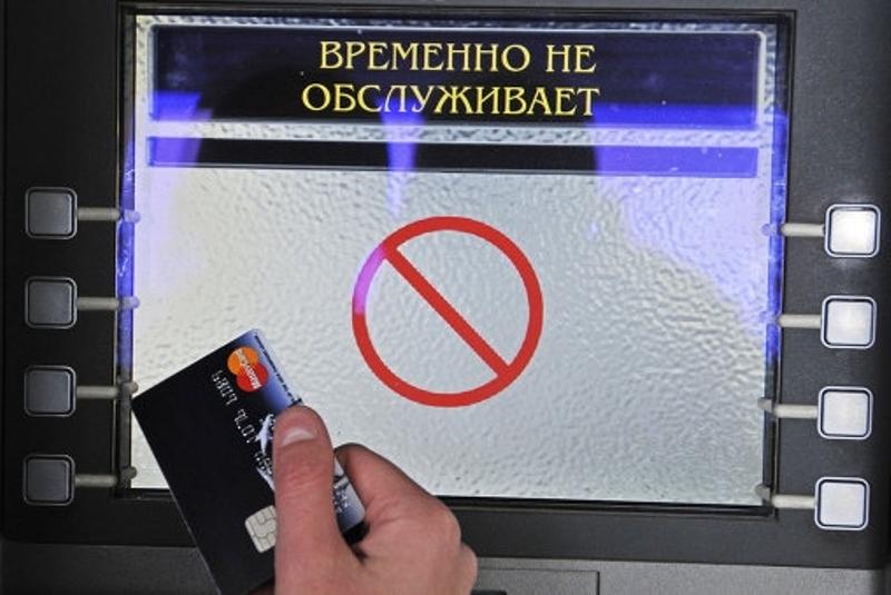 MasterCard в РФ продолжает работу в обычном режиме, кроме трех банков