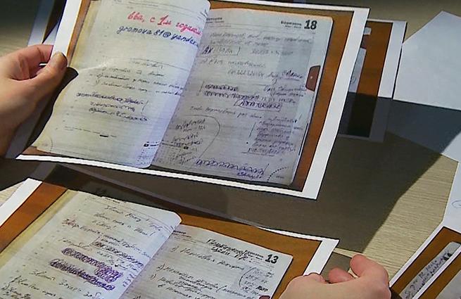 Обнаружен личный дневник харьковского лидера