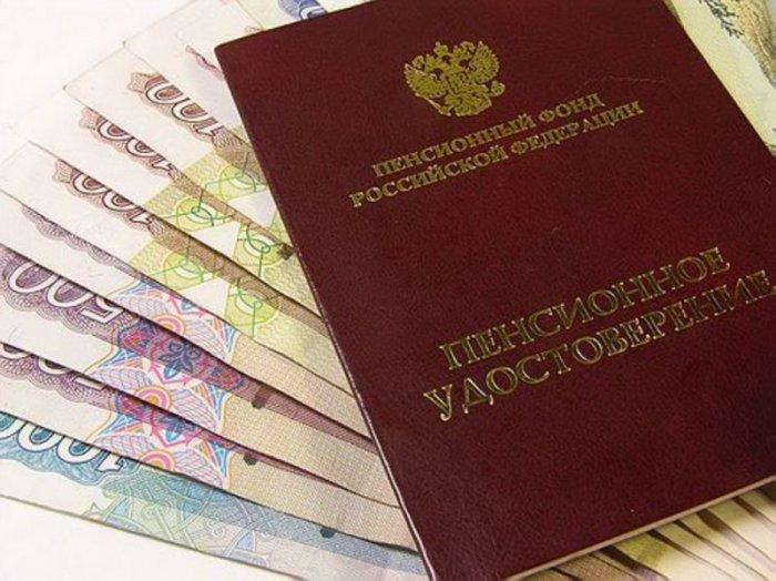 Пенсии в Крыму начали выдавать в рублях