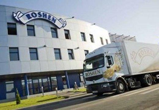 Сбербанк заблокировал счета украинской фабрики