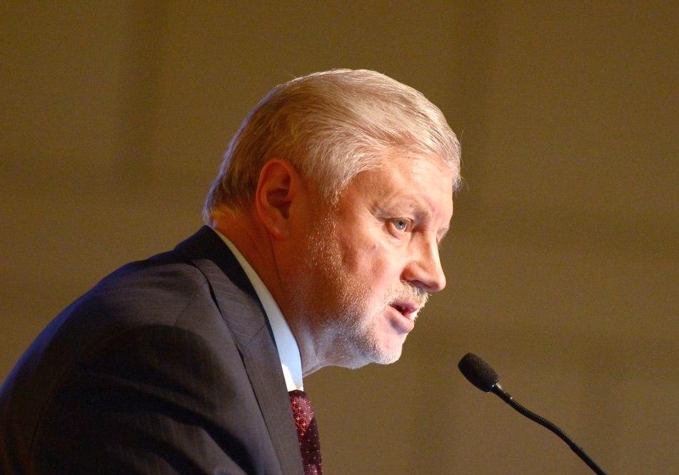 Сергей Миронов предложил ряд конкретных мер поддержки Крыма