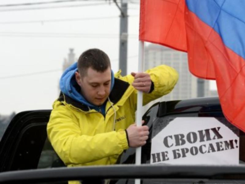 Митинг в поддержку Украины прошел в Иркутске