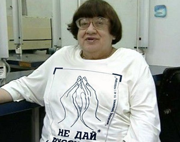 ne-dai-russkomu-novodvorskaya.jpg