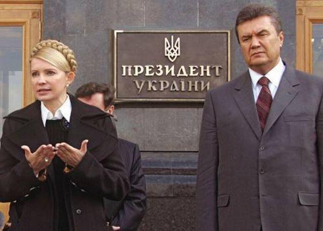Эксперты прогнозируют победу Тимошенко на выборах президента