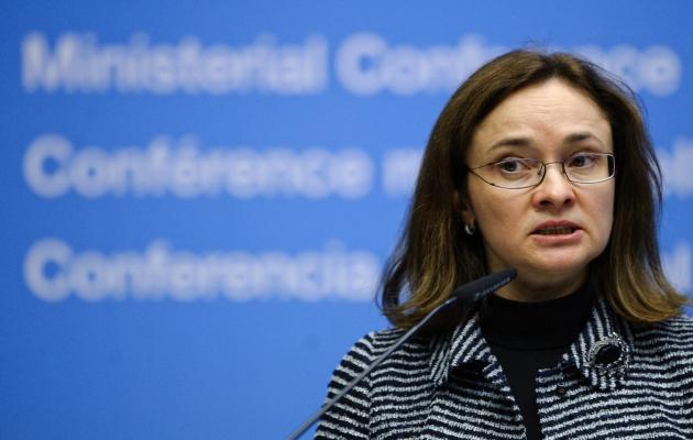 Еще три российских банка лишились лицензии