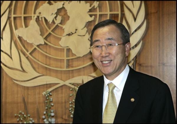 Глава ООН рассказал, какая песня ему приносит счастье