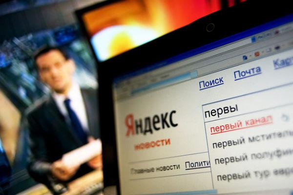 Сайт Первого канала пережил хакерскую атаку
