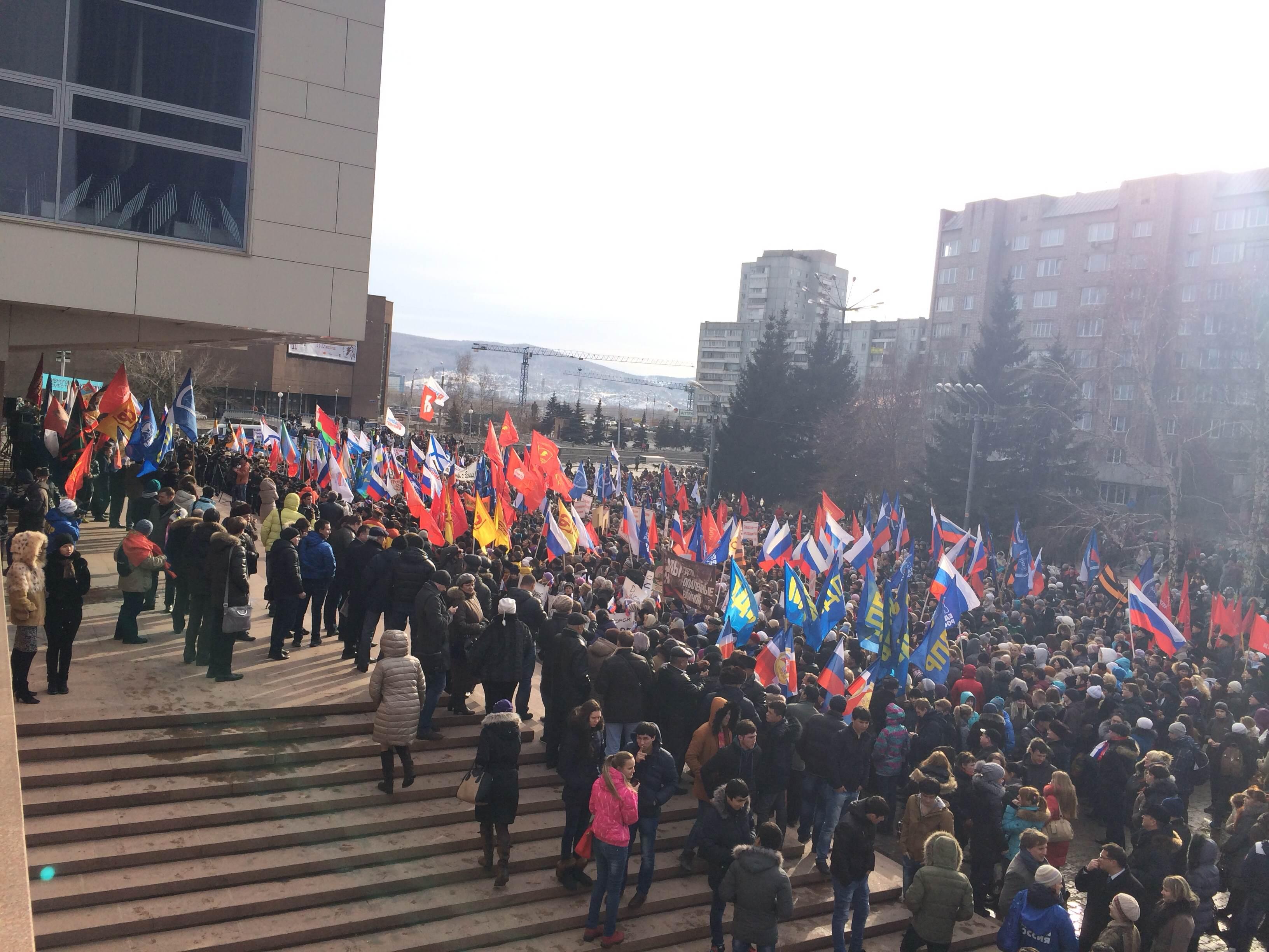 Завтра в Красноярске вновь поддержат крымчан