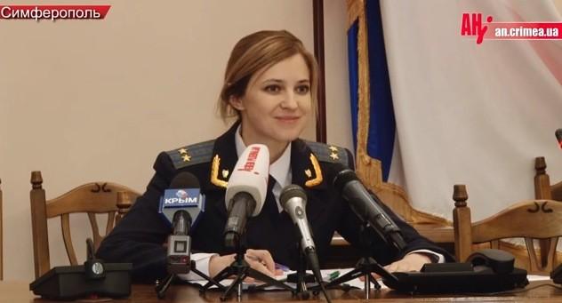 http://bloknot.ru/wp-content/uploads/2014/03/poklonskaya3.jpg