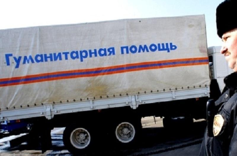 Гуманитарная помощь отправилась из Москвы в Севастополь