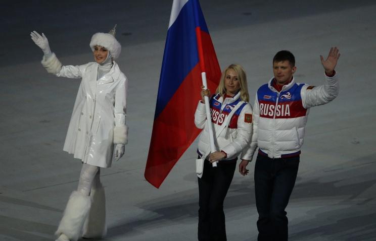 Началась торжественная церемония закрытия Паралимпиады