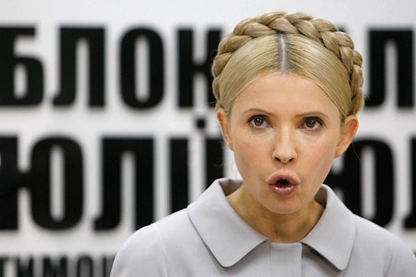 Тимошенко назначила Украине врага № 1