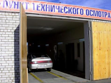 Директор красноярского пункта техосмотра продавал талоны по три тысячи за штуку