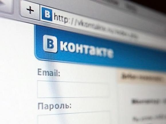 Благодаря присоединению к меморандуму из «ВКонтакте» могут пропасть музыка и фильмы