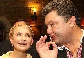 Тимошенко и Порошенко зарегистрированы кандидатами в президенты Украины
