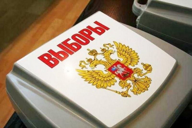 23 оппозиционных депутата и без «Единой России»: политологи спрогнозировали результаты выборов в Мосгордуму