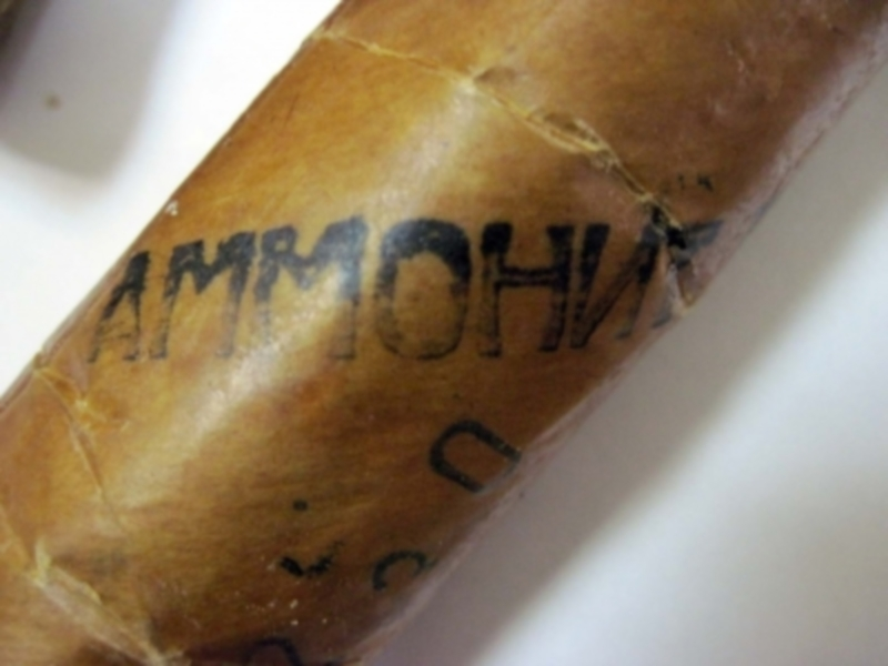 Житель Приангарья принес в полицию 2,5 килограмма взрывчатки