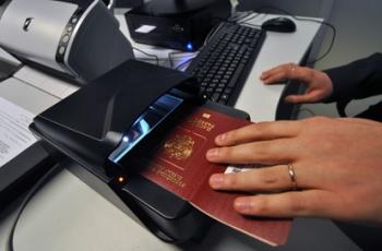 Двойное гражданство - штраф 200 тысяч рублей