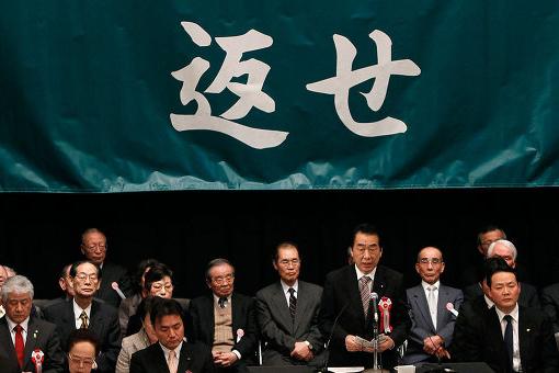 Япония обнародовала санкции в отношении России за действия в Крыму