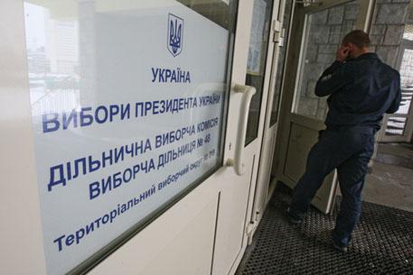 ЦИК Украины утверждает, что выборы сорвет только война
