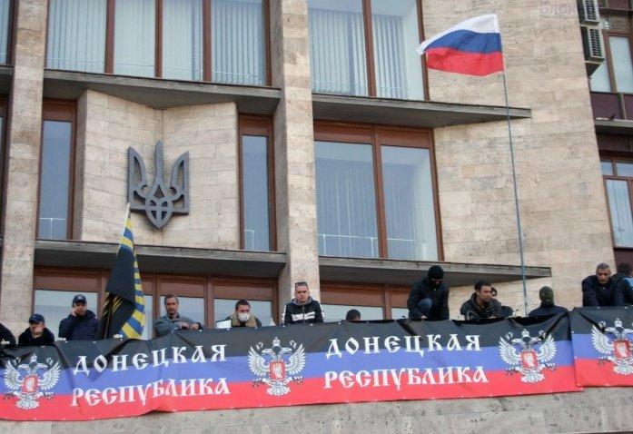 Отменено решение о создании Донецкой народной республики