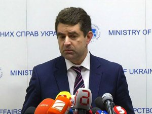 МИД Украины не в курсе, что в Киеве был руководитель ЦРУ