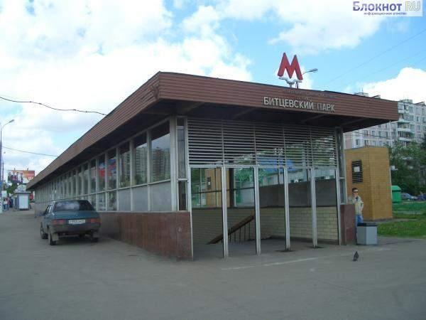 На новых станциях метро обнаружены ядовитые вещества