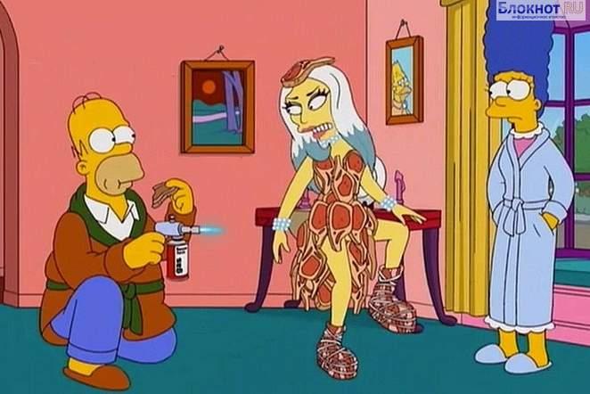 Серия «Симпсонов» с участием Леди Гаги оказалась самой худшей